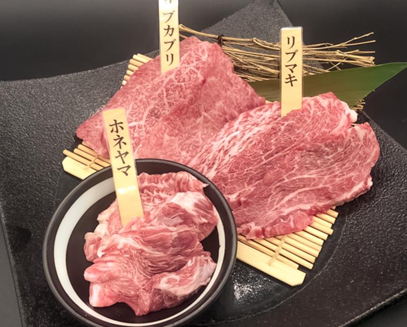 仙台牛 リブ3種盛り にくよし