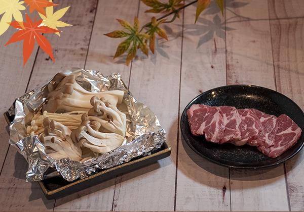 にくよし 秋の焼肉